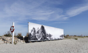 Artwork by the public beach created by Yang Yongliang